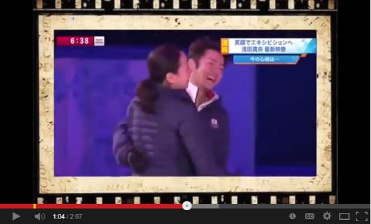 えきsソチオリンピック メダル 国別 獲得数 最新速報 エキシビション.jpg