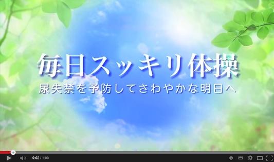 たけしのみんなの家庭の医学 8月26日 尿もれ&便失禁 動画.jpg
