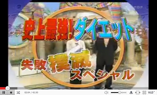 ためしてガッテン 4月2日 計るだけダイエット 動画.jpg