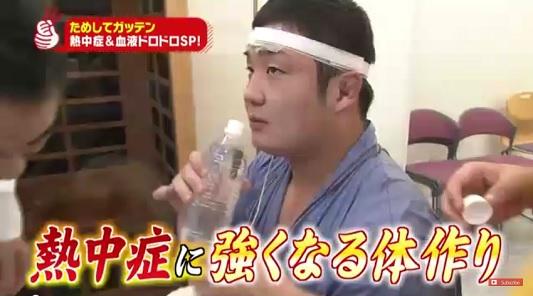 ためしてガッテン 7月15日 熱中症に強い体を作る! .jpg