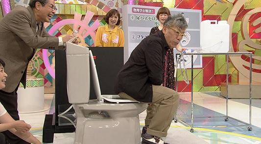 ためしてガッテン 9月2日 上手なトイレの使い方.jpg