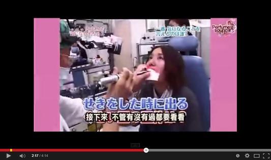 ニオイ玉を解説した動画.jpg