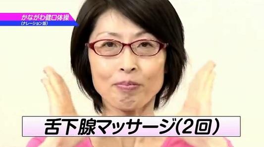 健口体操 動画.jpg