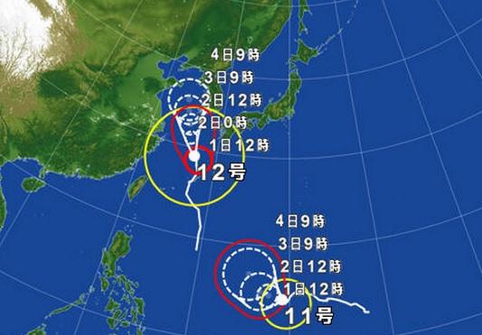台風12号 2014 米軍予想の進路.jpg