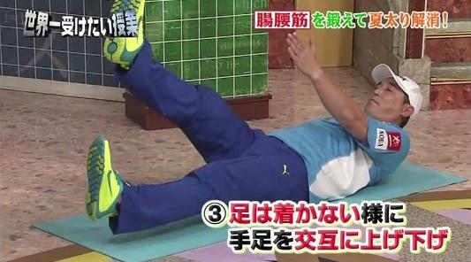 腸腰筋エクササイズ3.jpg