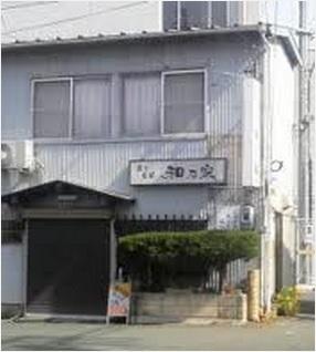 鈴木明子 実家1.jpg