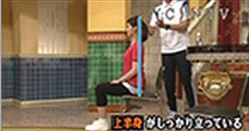 階段がらくらく登れる体幹トレーニング1.jpg
