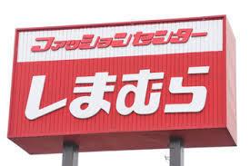 しまむら 福袋 2014.jpg