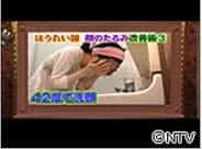 ほうれい線 顔のたるみ改善術3-1.jpg