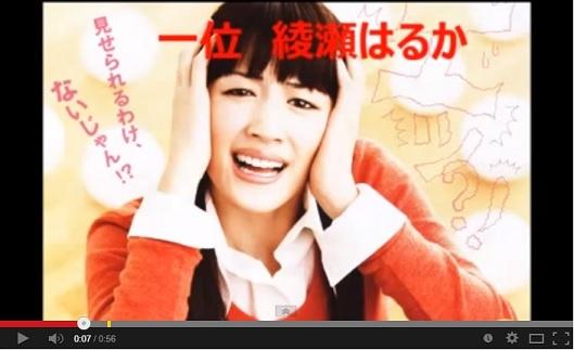 ジェネレーション天国 1月20日 困り顔女子女子 動画.jpg