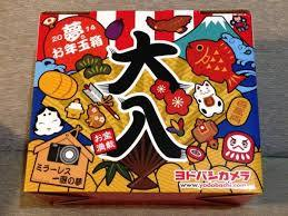 ヨドバシカメラ 福袋 2014 .jpg