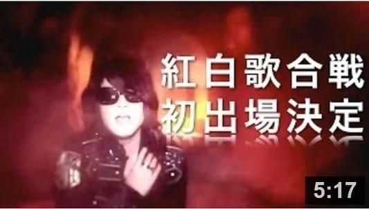 リンクトホライズン 紅白歌合戦初出場 動画.jpg