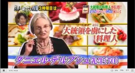 世界一受けたい授業 レシピ 2013年9月7日 動画.jpg