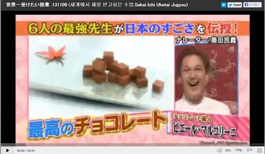 世界一受けたい授業 生チョコ レシピ 11月9日 動画.jpg