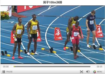 世界陸上2013男子100m決勝.png
