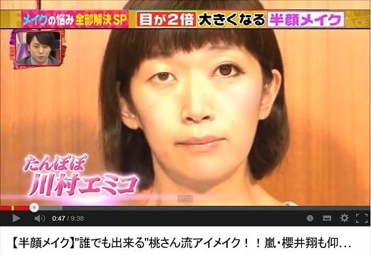 今、この顔がスゴい 10月24日 動画.jpg