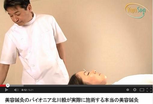 今、この顔がスゴい! 11月14日 北側毅 動画.jpg