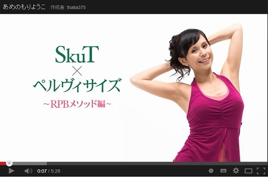 今、この顔がスゴい! 11月7日 あめのもりようこ 動画.jpg