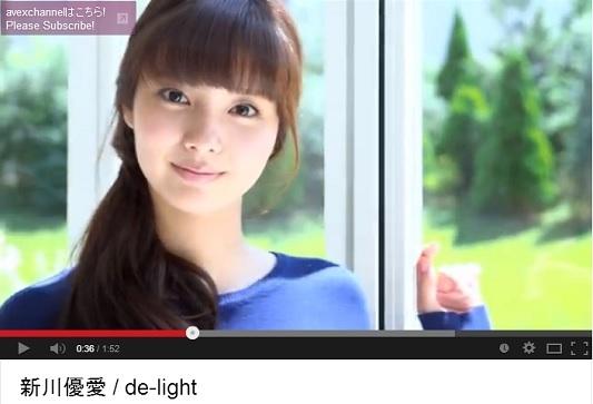 新川優愛 de-light.jpg