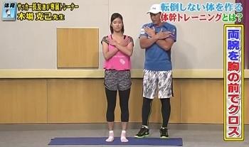 転倒しない体を作る体幹トレーニング1.jpg