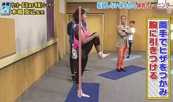 転倒しない体を作る体幹トレーニング4.jpg