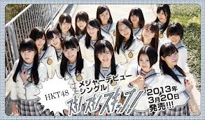HKT48.png